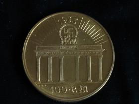 Goldmünze Mit Adolf Hitler 100 Reichsmark 1933 Diskussion